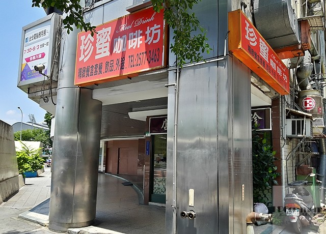 台北/珍蜜便當:讓人有些失望的藝人推薦名店 @LPComment 科技生活雜談