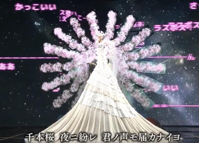 66屆《紅白歌合戰》演歌女王小林幸子登台獻唱初音名曲「千本櫻」 @LPComment 科技生活雜談