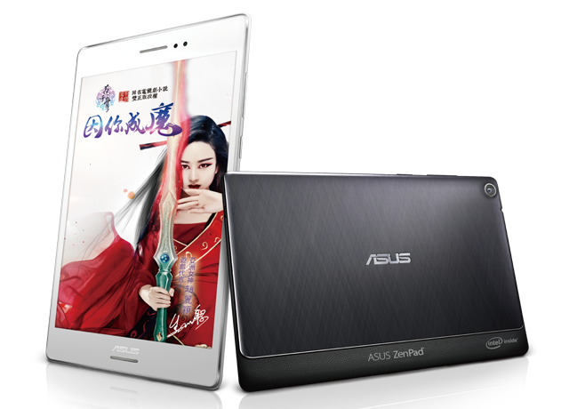 華碩ZenPad S 8.0 4GB/256GB頂級平板開賣,但…儲存空間這樣計算真的沒問題嗎? @LPComment 科技生活雜談
