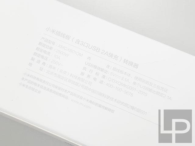 黑色小米插線板(小米排插) (3)