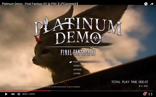 Platinum Demo - Final Fantasy XV (1)