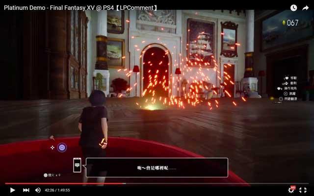 Platinum Demo - Final Fantasy XV (10)