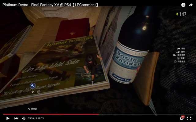 Platinum Demo - Final Fantasy XV (13)