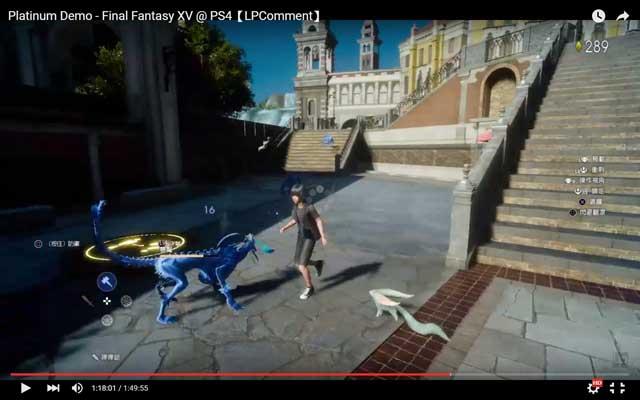 Platinum Demo - Final Fantasy XV (14)