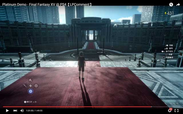 Platinum Demo - Final Fantasy XV (17)