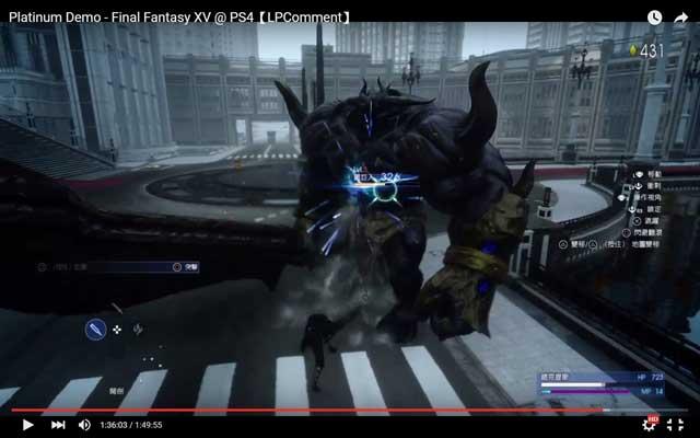 Platinum Demo - Final Fantasy XV (21)