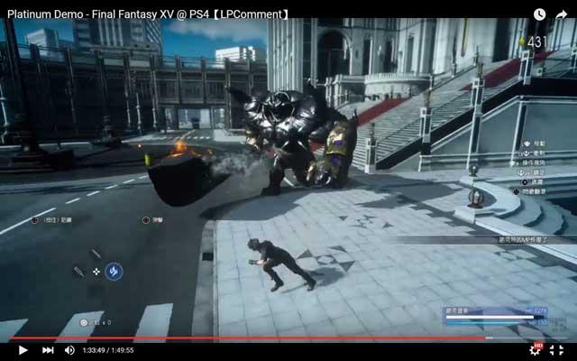 Platinum Demo - Final Fantasy XV (22)