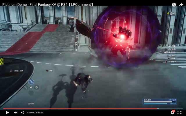 Platinum Demo - Final Fantasy XV (23)
