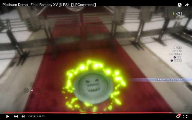 Platinum Demo - Final Fantasy XV (25)