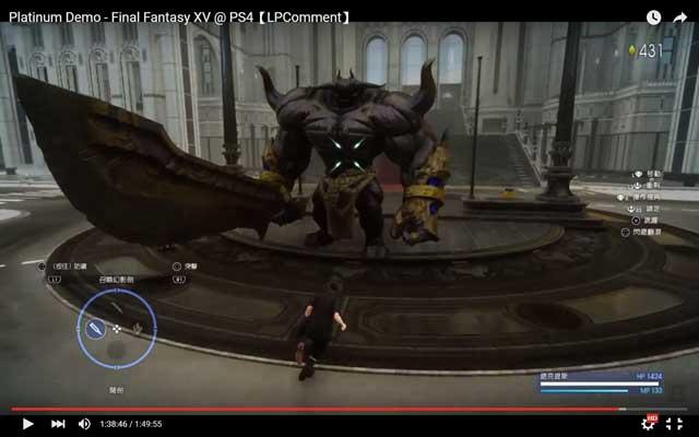 Platinum Demo - Final Fantasy XV (26)
