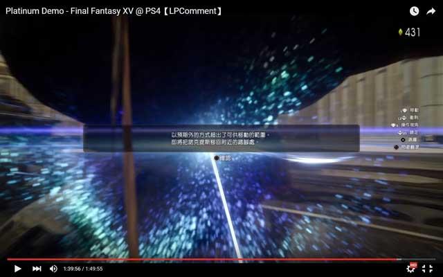 Platinum Demo - Final Fantasy XV (29)