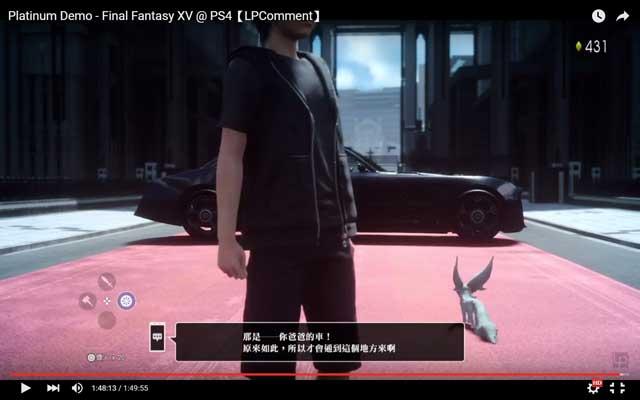 Platinum Demo - Final Fantasy XV (30)