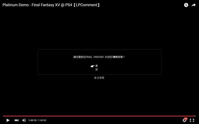 Platinum Demo - Final Fantasy XV (34)