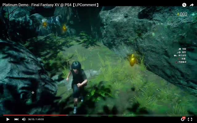 Platinum Demo - Final Fantasy XV (4)
