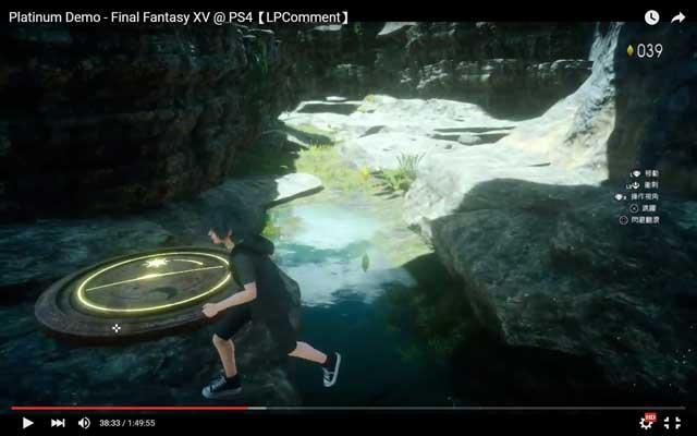 Platinum Demo - Final Fantasy XV (5)
