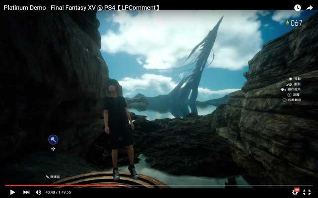 Platinum Demo - Final Fantasy XV (6)