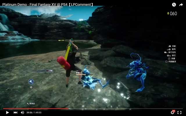Platinum Demo - Final Fantasy XV (8)
