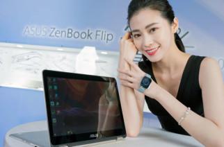 華碩翻轉筆電ZenBook Flip、快充特別版ZenWatch 2登台 @LPComment 科技生活雜談