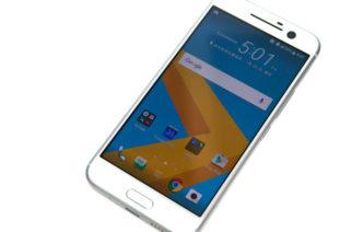 HTC 10開箱評測:工藝、效能、拍照的全新進化 @LPComment 科技生活雜談
