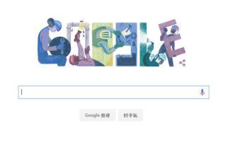 今日Google塗鴉:五一勞動節(2016/5/1) @LPComment 科技生活雜談
