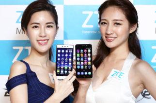 中興在台推出ZTE BLADE V580與A813兩款5.5吋大螢幕平價新機 @LPComment 科技生活雜談