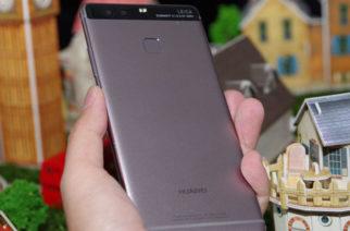 經過徠卡認證的雙鏡頭與影像風格 Huawei P9在台推出 @LPComment 科技生活雜談