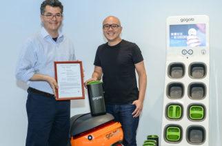 Gogoro電池全球首獲UL安全認證 替進軍歐美市場加分 @LPComment 科技生活雜談