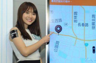 Uber在台推出「順風車」功能 提升駕駛載客效率創造額外收入 @LPComment 科技生活雜談