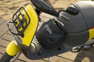 Gogoro推出「萬用收納袋」,紓解車廂空間不足問題! @LPComment 科技生活雜談