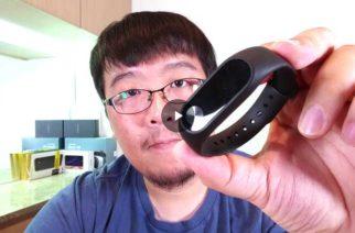 小米手環2開箱、配對、簡單動手玩 @LPComment 科技生活雜談
