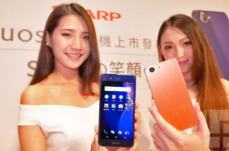 純日系旗艦Sharp AQUOS P1雙色抵台!售價20990中華獨賣 @LPComment 科技生活雜談