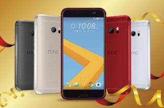 老用戶買HTC 10 加贈價值萬元三重送好禮 @LPComment 科技生活雜談