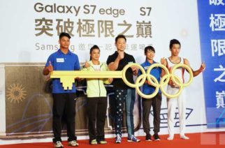 贊助台灣頂尖選手 三星以新科技協助中華健兒於里約奧運奪牌 @LPComment 科技生活雜談
