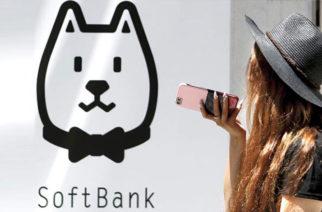觀點/為什麼SoftBank要花240億英鎊買ARM?IoT或許是重要因素 @LPComment 科技生活雜談