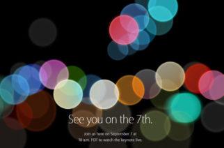 蘋果發表會9/7登場!iPhone 7、Apple Watch 2將發亮相 @LPComment 科技生活雜談