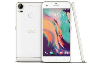 BeEdgier!官方影片確認HTC Desire 10系列將在9/20發表 @LPComment 科技生活雜談