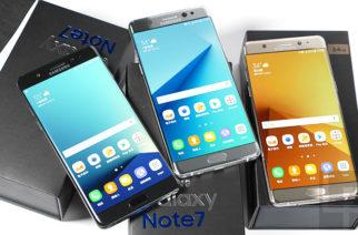 嗽丟勿通拖!三星宣布Note 7退換貨至12/31止,望用戶盡速辦理! @LPComment 科技生活雜談