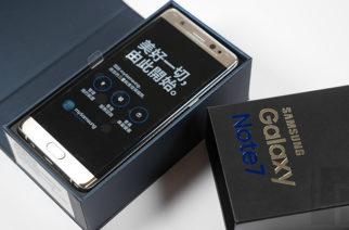 三星Note 7需求爆量供貨吃緊,部分首發國家將延至9月開賣 @LPComment 科技生活雜談