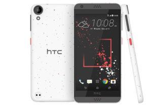 中華電信開學祭三重好康 最大獎抽HTC Desire 530 @LPComment 科技生活雜談