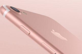 iPhone 7與iPhone 7 Plus預約、電信資費方案總整理(更新:五大電信資費到齊!) @LPComment 科技生活雜談