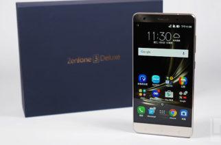 華碩ZF3旗艦機皇 ASUS ZenFone 3 Deluxe開箱實測 @LPComment 科技生活雜談