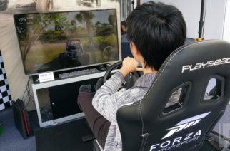 《極限競速:地平線 3》終極版即日上市!在12K超高解析度拍攝的絕美澳洲天空下狂飆350台頂級賽車 @LPComment 科技生活雜談