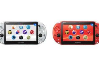 SIE公佈銀、金屬紅兩款PlayStation Vita遊戲機新色 @LPComment 科技生活雜談