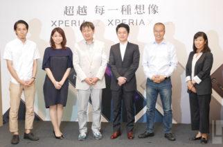 日本原廠團隊談Sony Xperia XZ、Xperia X Compact開發二三事 @LPComment 科技生活雜談