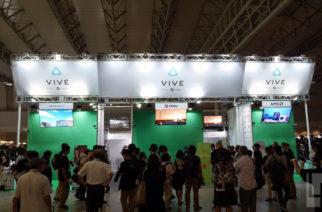 HTC首度前進東京電玩展!TGS 2016現場直擊HTC Vive結合多款最新遊戲應用! @LPComment 科技生活雜談