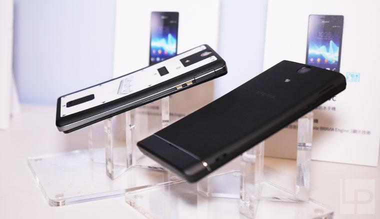 Sony Xperia V / VC