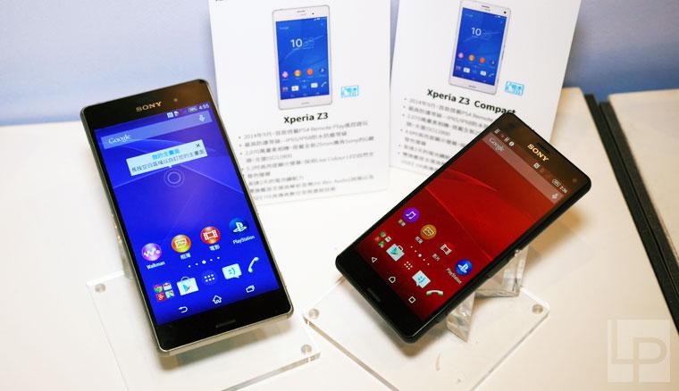 Sony Xperia Z3 / Z3 Compact