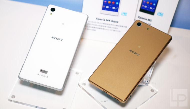 Sony Xperia M4 Aqua / M5