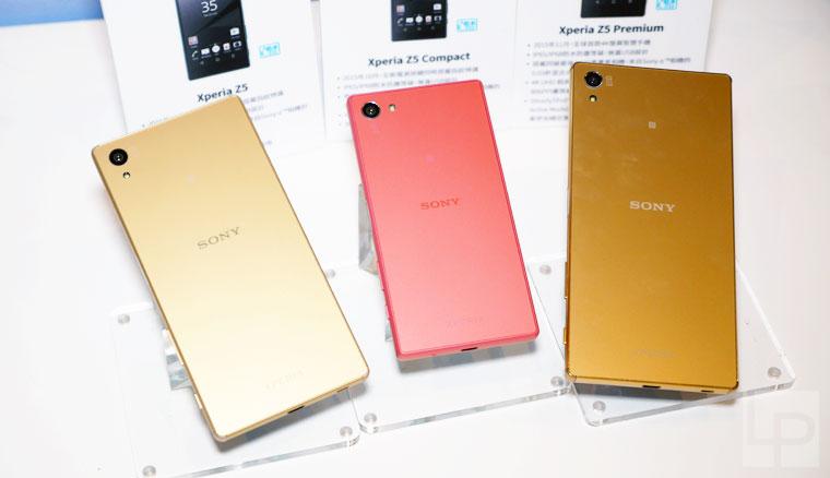 Sony Xperia Z5 / Z5 Compact / Sony Xperia Z5 Premium