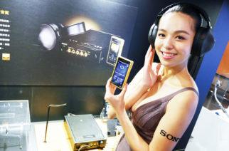 Sony在台發表Signature系列旗艦與MDR-1000X降噪耳機等多款新品 @LPComment 科技生活雜談
